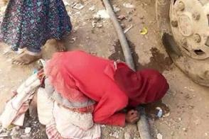 Soutien aux réfugiés du campement d'Amran, Yemen - Group List