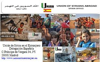 Ayuda humanitaria a Siria