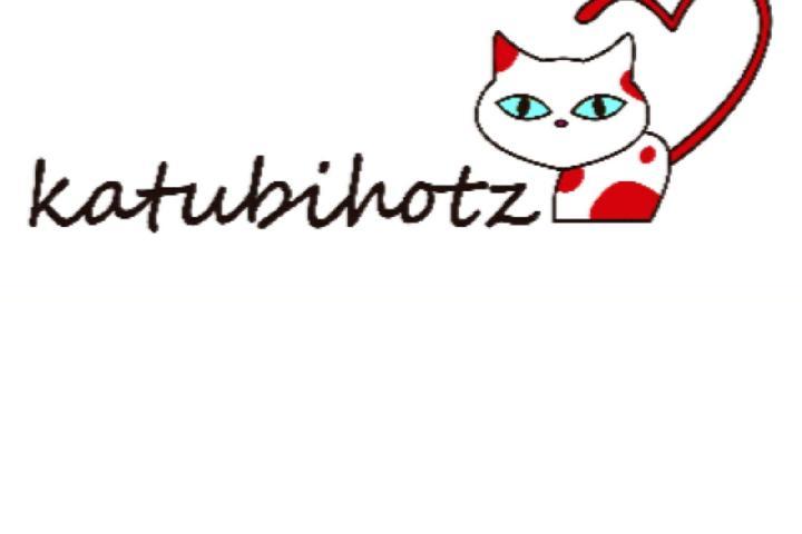 Katubihotz