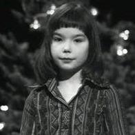 Irene Guardiola