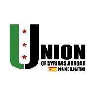 Union de Sirios Delegacion Española